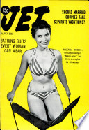 7 juli 1955