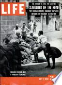 7 juli 1958