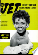 30 juni 1955