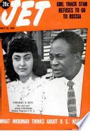 31 juli 1958