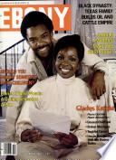 nov 1982