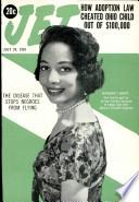 24 juli 1958