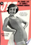 17 juli 1958