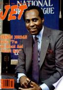 23 okt 1980