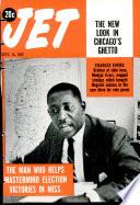 14 sep 1967