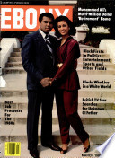 maart 1982