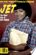 5 juli 1982