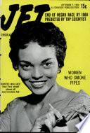 7 okt 1954