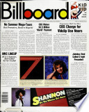 25 mei 1985