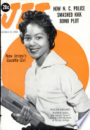 13 maart 1958