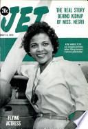 14 mei 1959