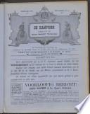 feb 1886
