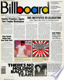 16 maart 1985