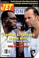 12 juni 1995