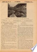 28 sep 1917