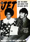20 aug 1970