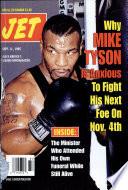 11 sept 1995