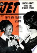 23 juli 1970