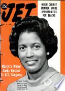 25 juni 1970