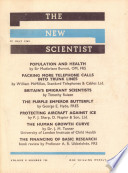 28 juli 1960