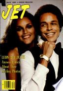 20 aug 1981