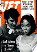 15 aug 1968