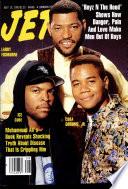15 juli 1991