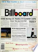 18 juli 1980