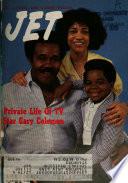 12 juli 1979
