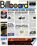 25 juni 1994