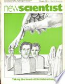 5 aug 1976