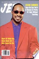 8 juli 1991