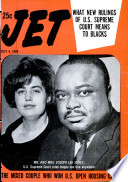 4 juli 1968