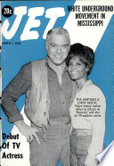5 maart 1964