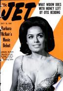 18 juli 1968