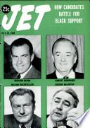 25 juli 1968