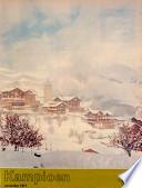 nov 1971