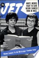 9 juli 1964