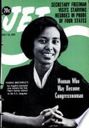13 juli 1967