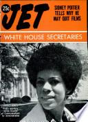 12 juni 1969