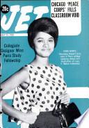 25 juli 1963