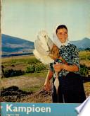 aug 1966