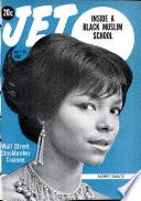 12 juli 1962