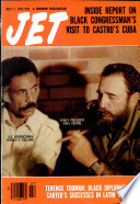 7 juli 1977