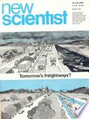 12 juli 1973