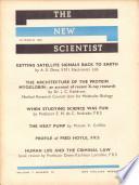 20 maart 1958