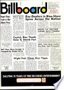 12 sept 1970