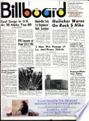 15 juli 1972