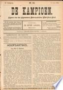 15 juni 1894
