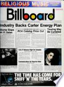 28 juli 1979